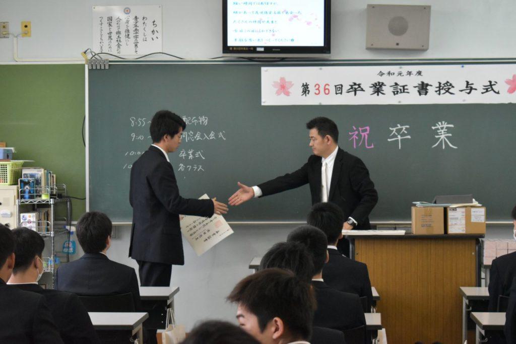 令和元年度 第36回卒業証書授与式