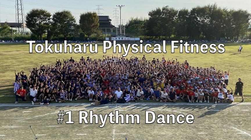 #1 Rhythm Dance