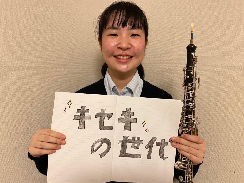 朝日新聞デジタルに掲載されました!
