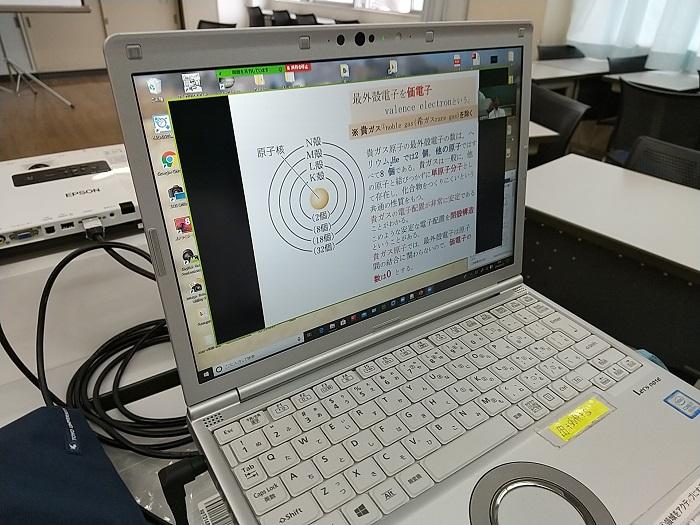 オンライン授業4 ~全校生徒オンライン二者面談終了~