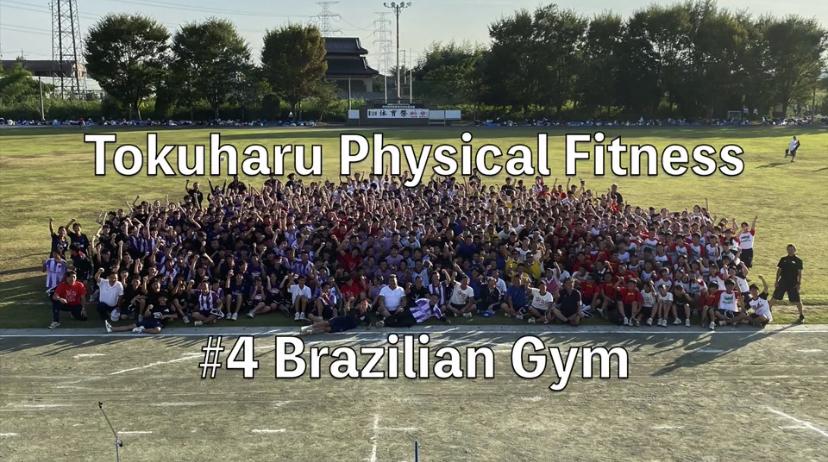 #4 Brazilian Gym