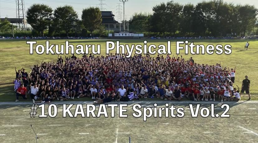 #10 KARATE Spirits Vol.2