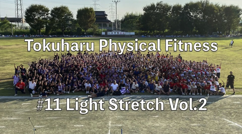 #11 Light Stretch Vol.2