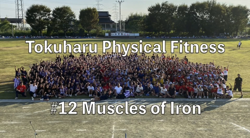 #12 Muscles of Iron