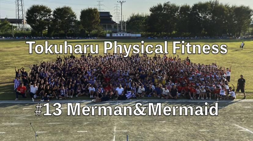 #13 Merman&Mermaid