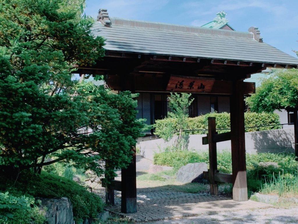 茶道部の活動をご紹介(5月:部室のある瞑想の森をご紹介)