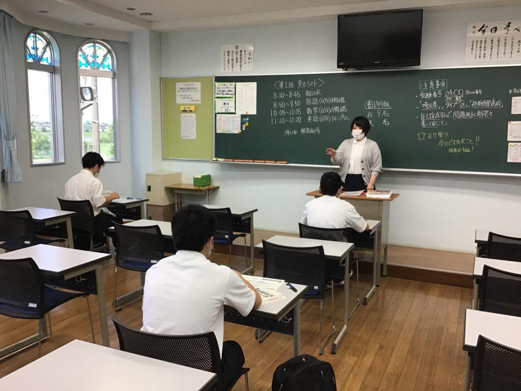 1年生校内実力テスト実施 ~春季休業・オンライン授業の学習の成果~