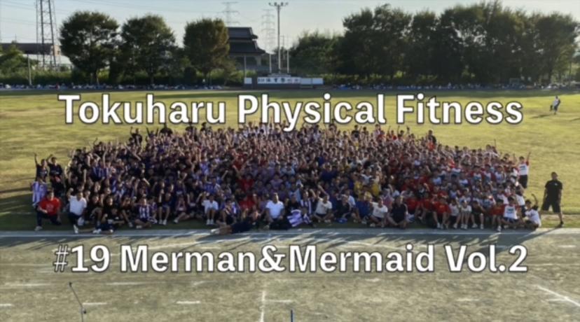 #19 Merman&Mermaid Vol.2