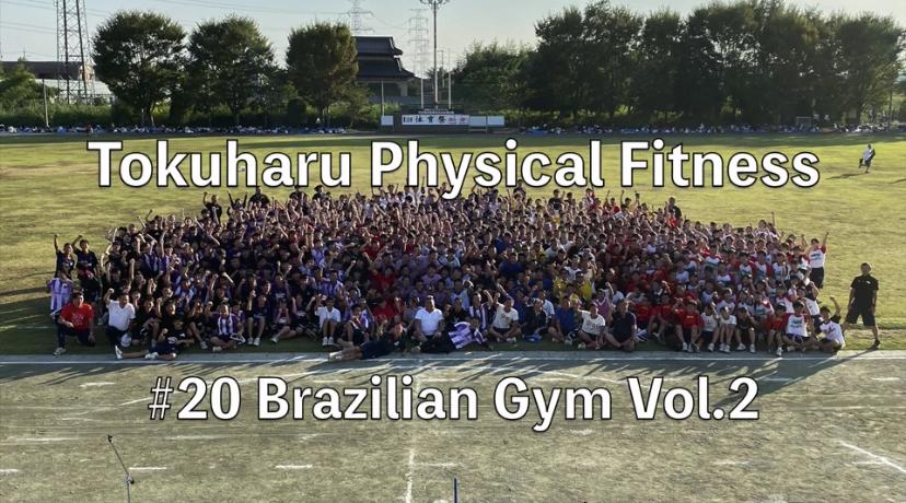 #20 Brazilian Gym Vol.2