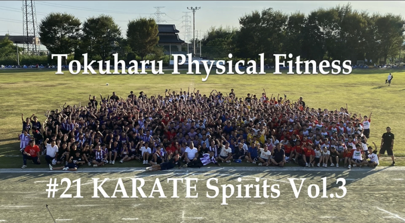 #21 KARATE Spirits Vol.3
