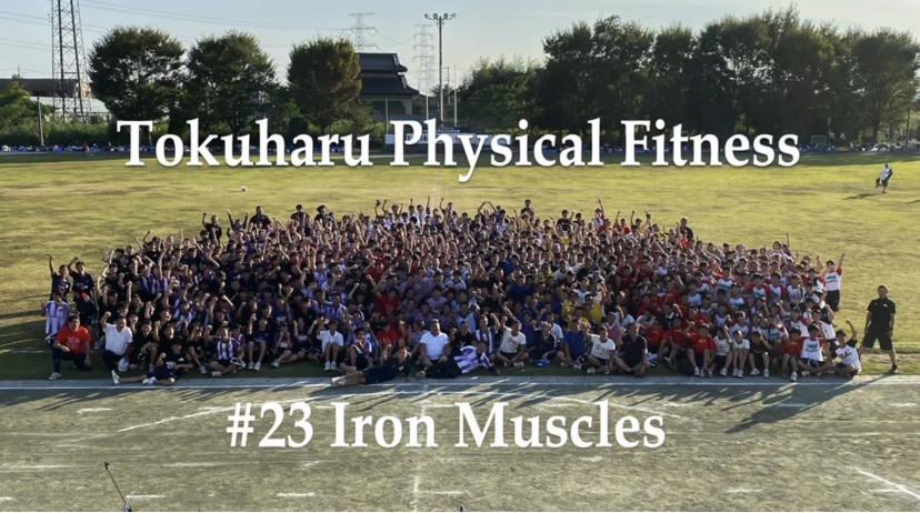 #23 Iron Muscles Vol.2