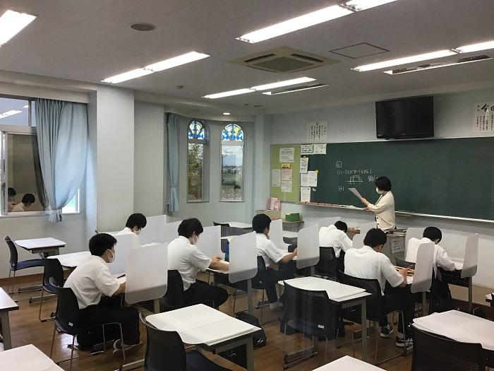放課後演習授業開始