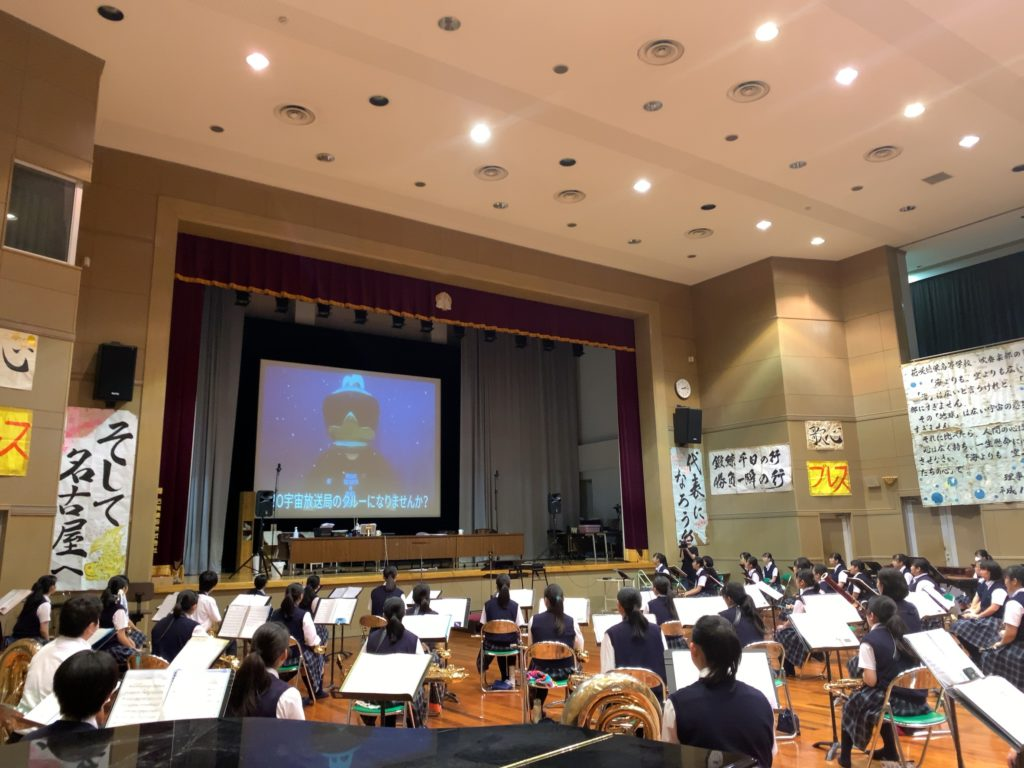 テレビ出演「KIBO宇宙放送局 」のご案内