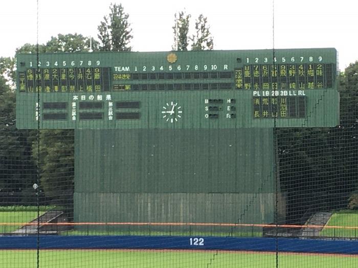 秋季高校野球東部地区予選1回戦