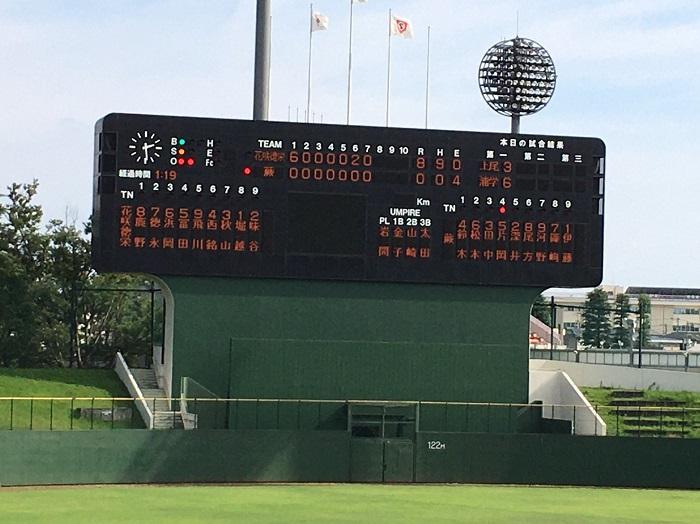 秋季埼玉県高校野球大会2回戦