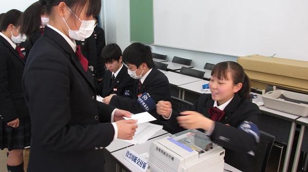 令和2年度 加須市選挙管理委員会主催 「明るい選挙啓発標語コンクール」