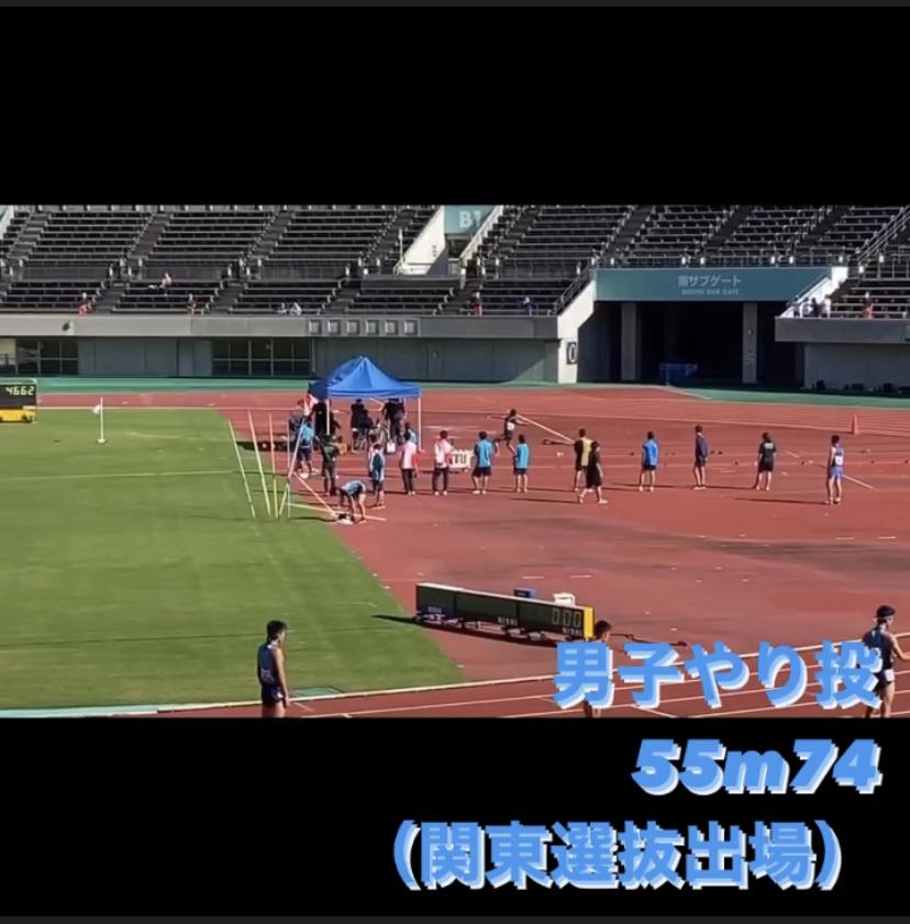 【陸上競技】埼玉県新人大会・複数種目で関東選抜キップ獲得