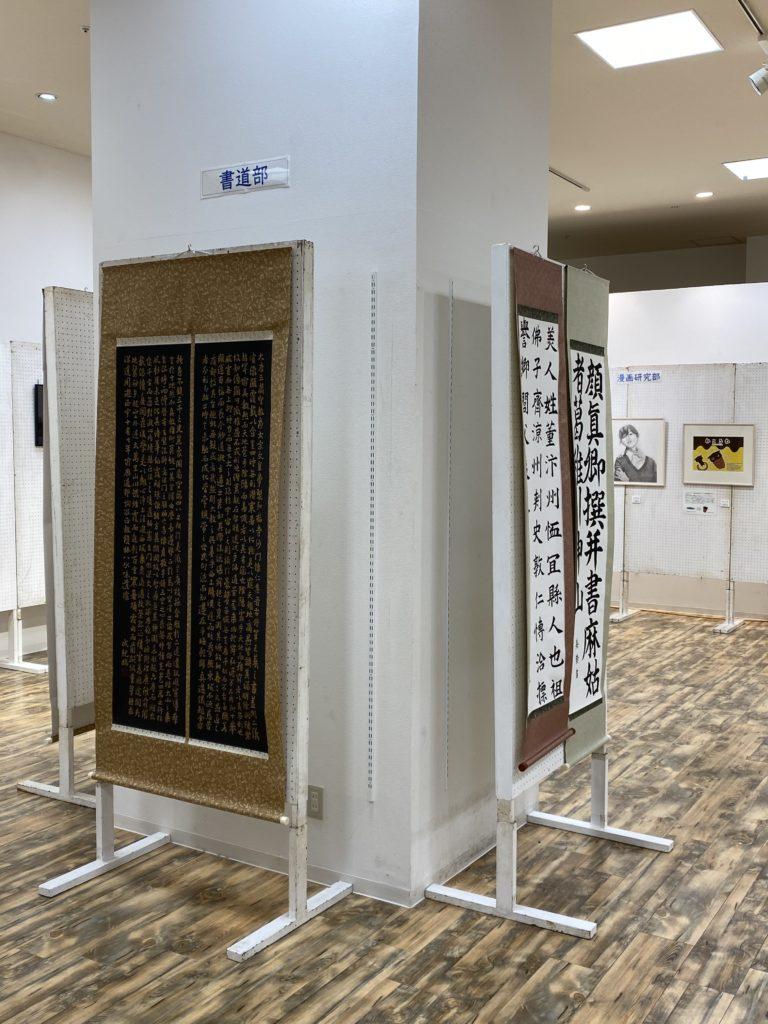 モラージュ菖蒲展示イベントにて書道部の作品を展示