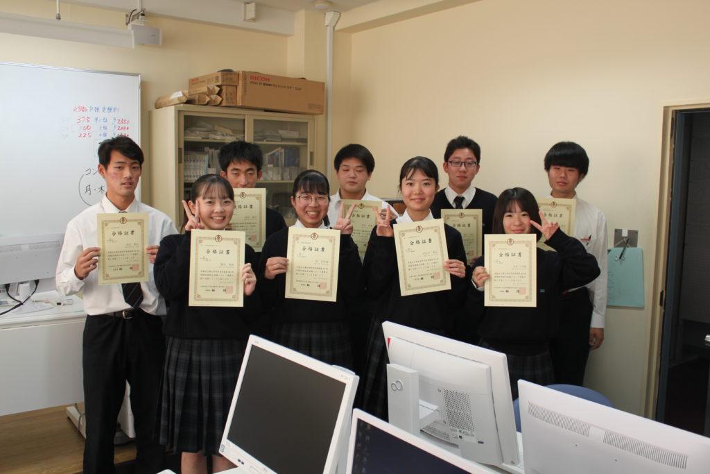第63回 情報処理検定試験