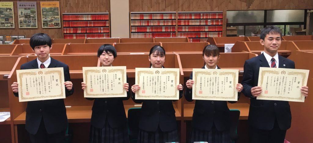 芸術類型2年生5人がポスターコンクール優秀賞受賞。県大会へ進出。