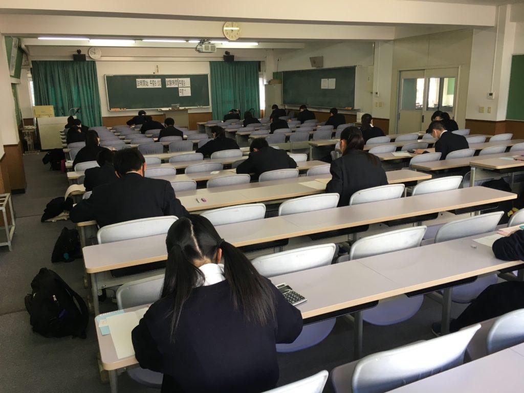 第156回日本商工会議所主催簿記検定試験実施