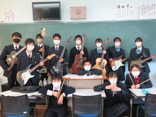 ギター部の活動紹介