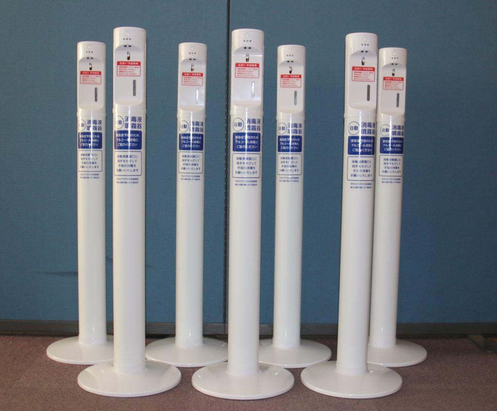 非接触センサー式自動噴霧器(手指用)40台設置