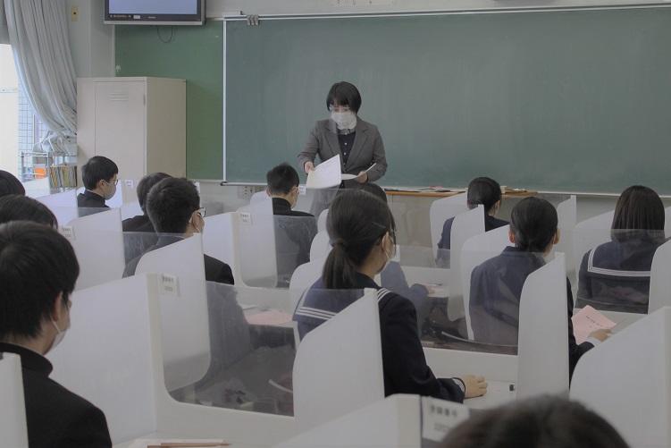 令和3年度 花咲徳栄高等学校 第2回 入学者選抜試験実施
