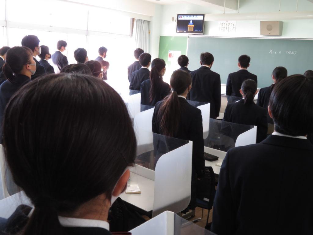 第3学期 始業式