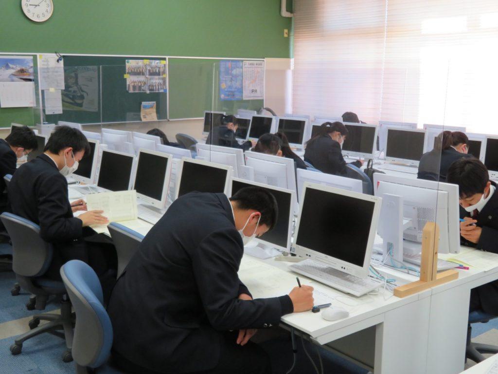 第64回全商情報処理検定試験結果報告