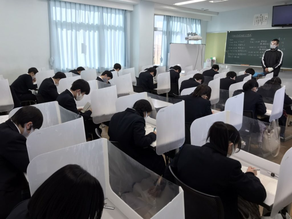 2年 進研模試「大学入学共通テスト模試 2月」を実施