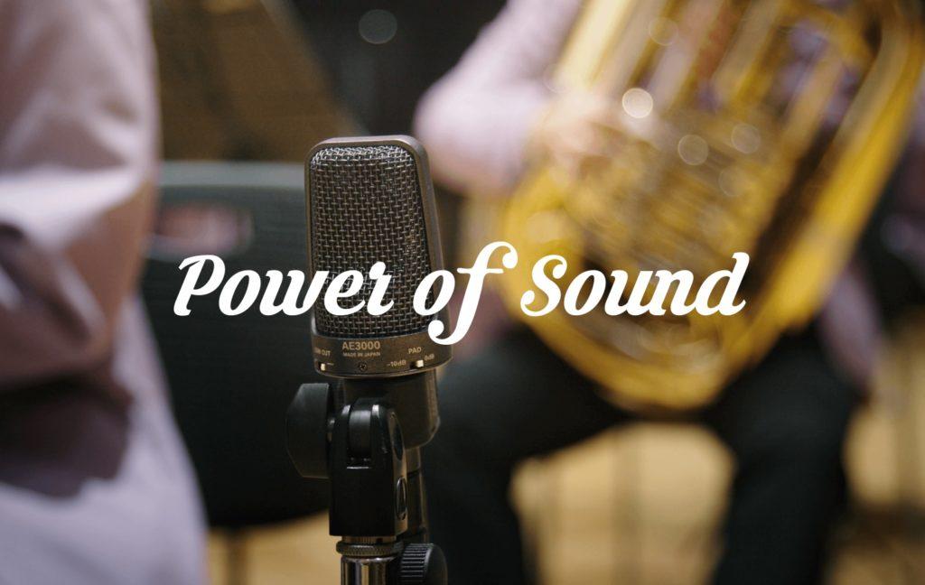 Power of Sound プロジェクト吹奏楽部オンライン配信