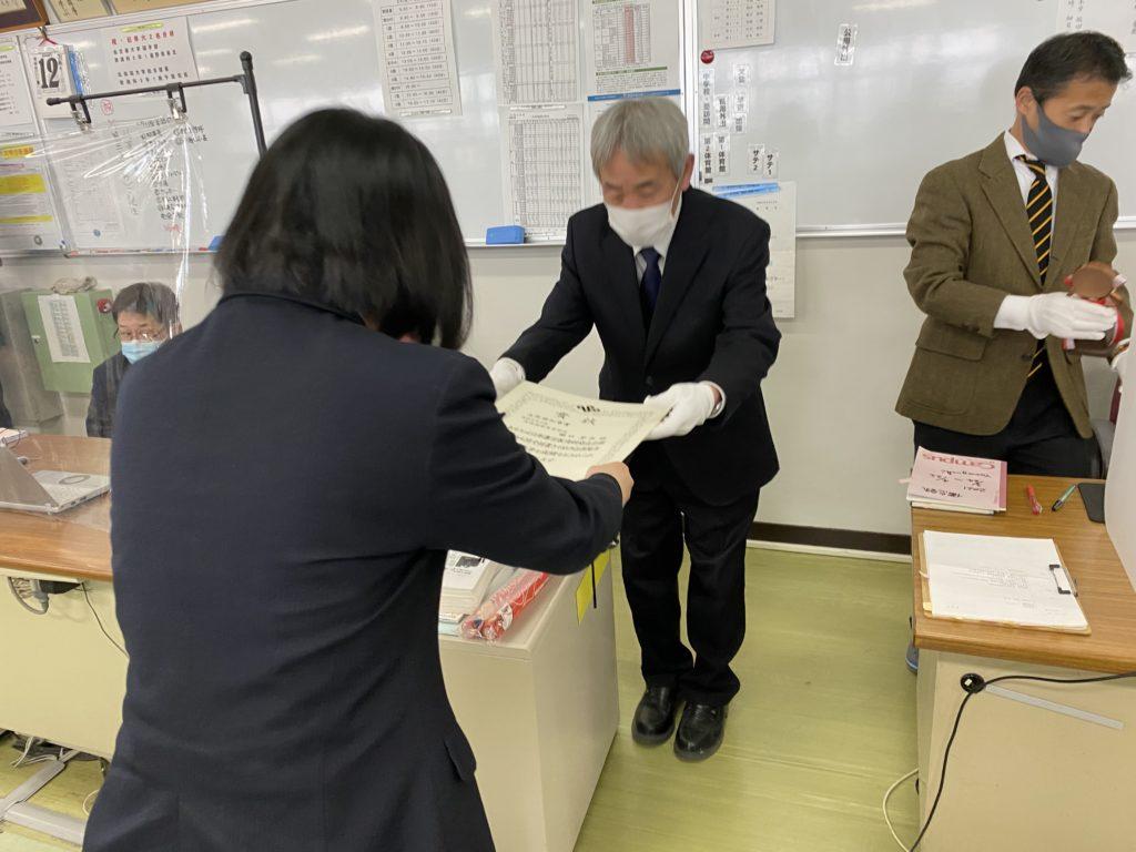 全国書きぞめ作品展覧会にて大阪府知事賞を受賞