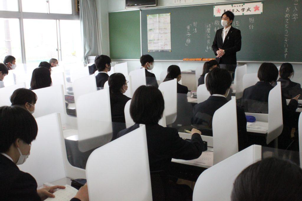 第40回 入学式挙行