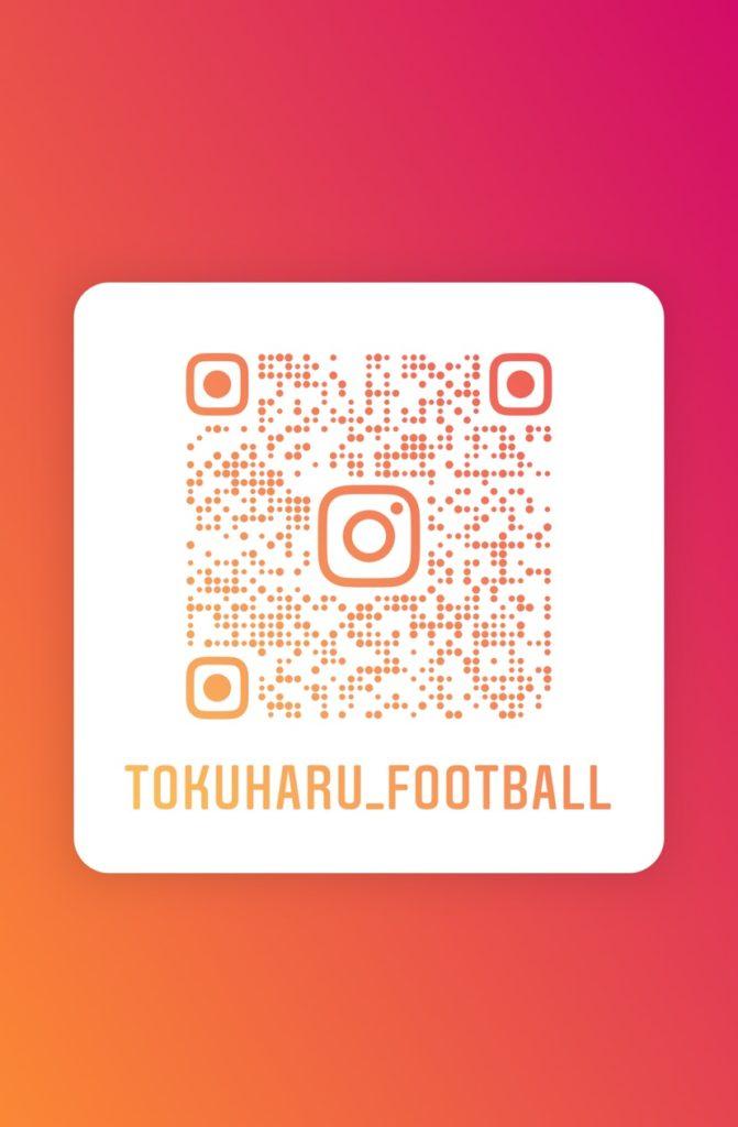 アメリカンフットボール部:公式Instagram開設しました。