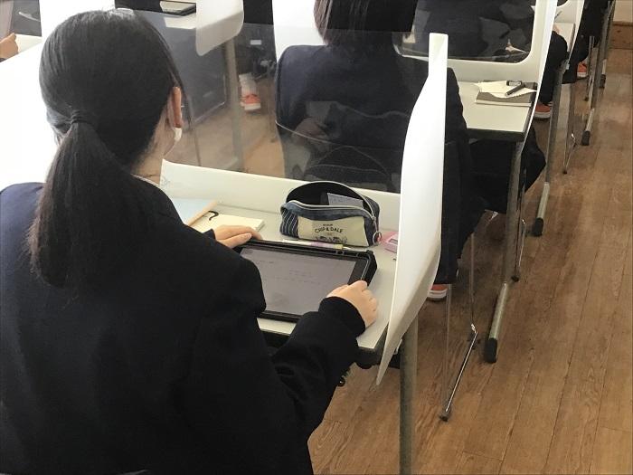 本校のICT教育① ~1年数学(数学Ⅰ)・タブレットを用いた授業展開~