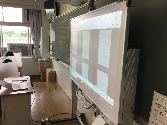 本校のICT教育⑨ ~リアルタイム授業支援アプリ「MetaMoJi ClassRoom」を用いた協働学習~