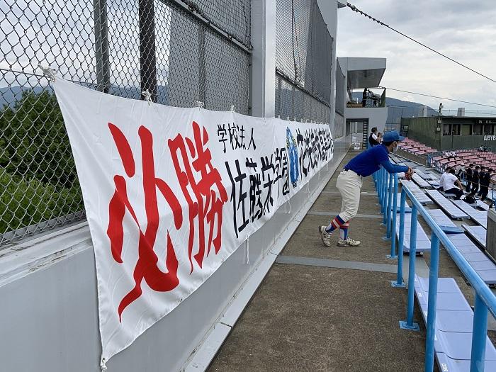 春季関東高校野球大会1回戦 ~先発松田、救援金子好投・3回には秋山の満塁本塁打など集中打で9得点・ 10対0の5回コールドで関東16強入り~