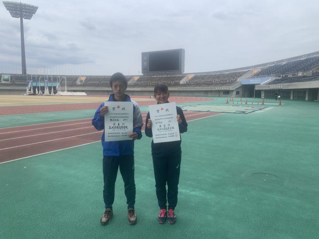 【陸上競技】インターハイ(学総体)埼玉県大会結果