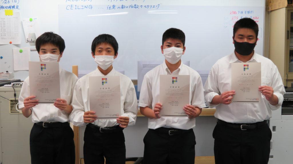ICTプロフィシエンシー検定試験(P検)・結果報告  ~合計39名が検定試験合格~