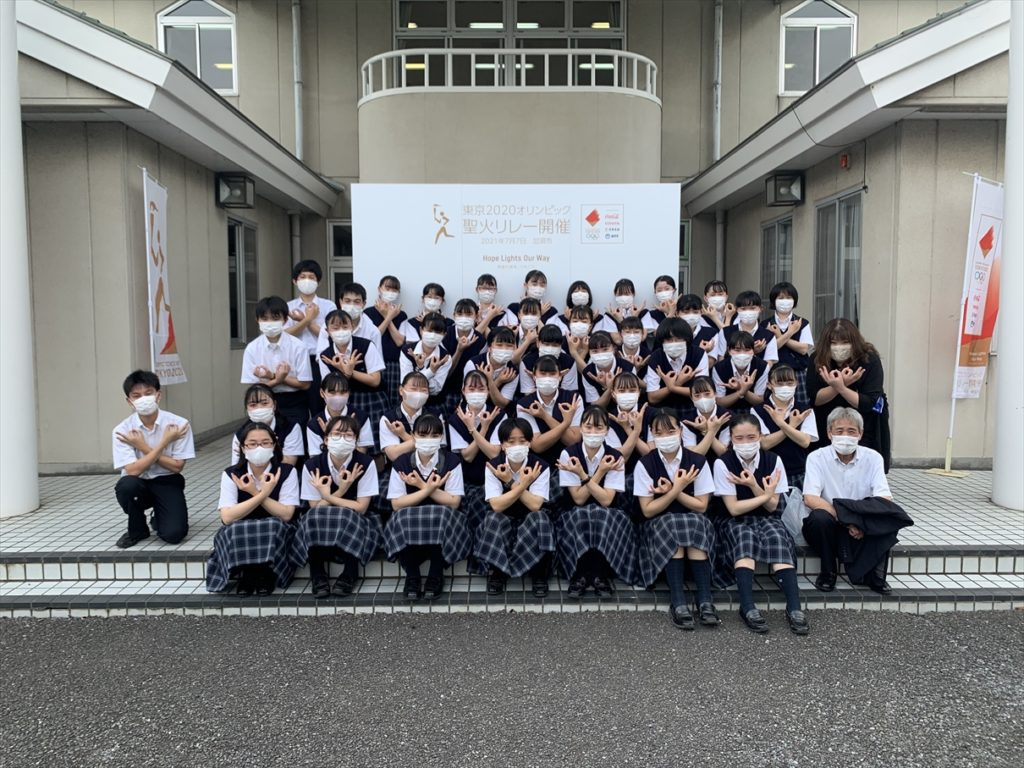 聖火リレー埼玉県DAY2第7区間到着の地記念式典