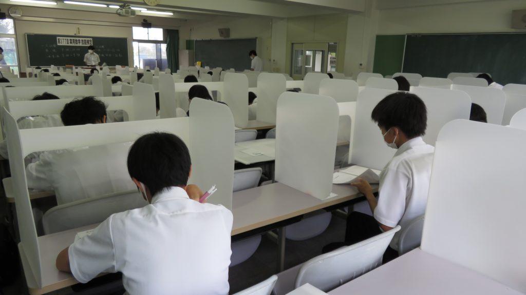 第377回実用数学技能検定を実施