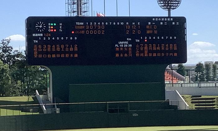 秋季埼玉県高校野球大会2回戦 ~エース金子は4回を無失点7奪三振の好投、打線は12安打13得点で5回コールド勝ちで16強入り、3回戦は9/23川越工業と対戦~
