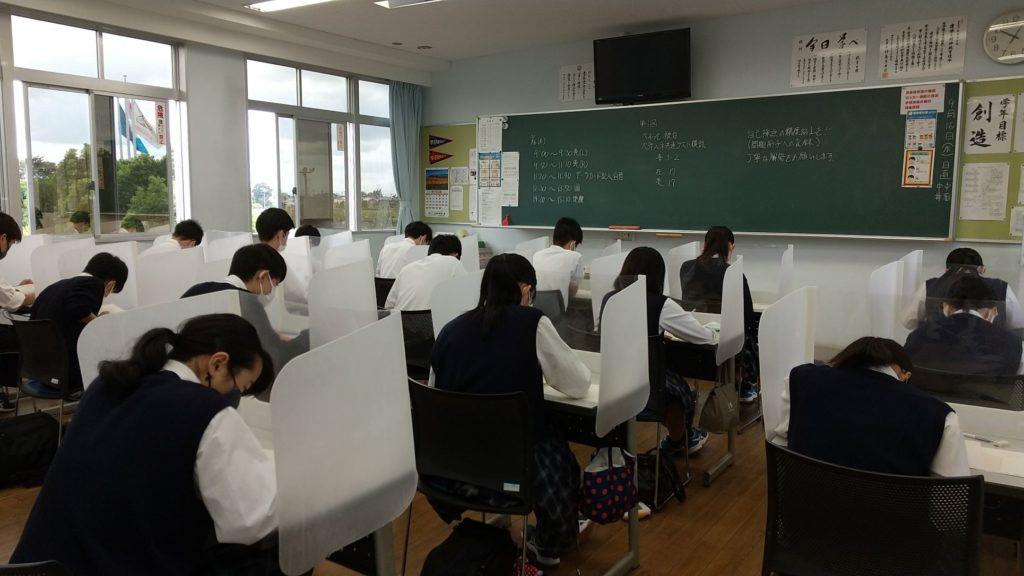 受験生秋の陣開始~第3学年 第1回ベネッセ・駿台大学入学共通テスト模試を実施~
