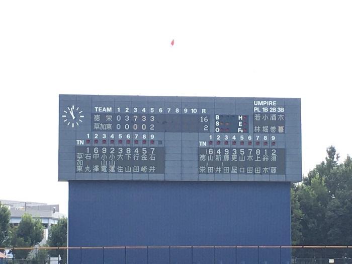 秋季高校野球東部地区代表決定戦 ~エース金子4回無失点の好投、5回には5番増田が3点本塁打、14安打16得点、5回コールド勝ちで県大会進出~